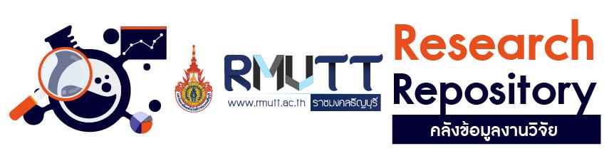 RMUTT Research Repository:คลังข้อมูลงานวิจัย